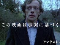 アングスト / 不安